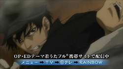 RAINBOW Nisha Rokubou no Shichinin   18   Preview 01