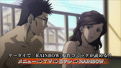 RAINBOW Nisha Rokubou no Shichinin   20   Preview 01