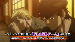 RAINBOW Nisha Rokubou no Shichinin   24   Preview 01