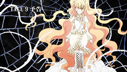 Rozen Maiden   08   Preview 02