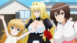 SEKIREI Pure Engagement   00   06