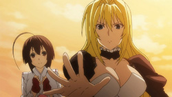 SEKIREI Pure Engagement   03   20