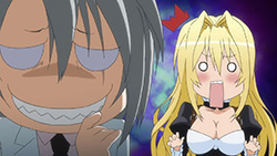 SEKIREI Pure Engagement   03   31