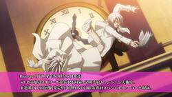SEKIREI Pure Engagement   04   34