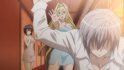 SEKIREI Pure Engagement   04   38