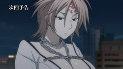 SEKIREI Pure Engagement   04   Preview 03