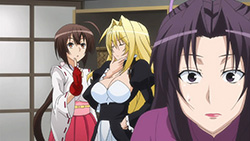 SEKIREI Pure Engagement   05   12