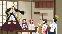 SEKIREI Pure Engagement   05   19