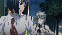 SEKIREI Pure Engagement   05   37