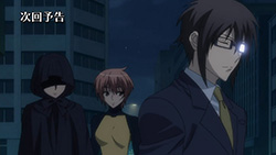 SEKIREI Pure Engagement   05   Preview 01
