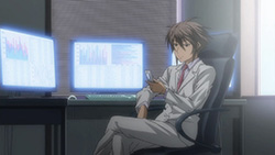 SEKIREI Pure Engagement   07   38
