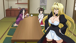 SEKIREI Pure Engagement   09   05