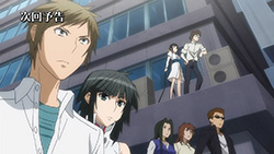 SEKIREI Pure Engagement   10   Preview 03