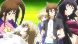 SEKIREI Pure Engagement   11   19