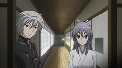 SEKIREI Pure Engagement   11   20