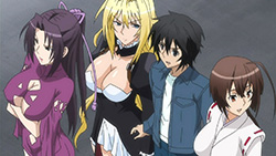 SEKIREI Pure Engagement   11   26