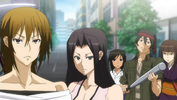 SEKIREI Pure Engagement   11   27