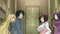 SEKIREI Pure Engagement   11   38