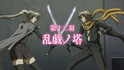 SEKIREI Pure Engagement   11   Preview 02