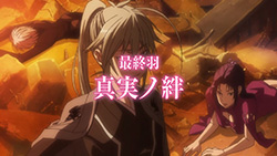 SEKIREI Pure Engagement   12   Preview 03