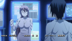 SEKIREI Pure Engagement   13   41