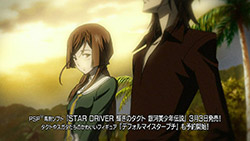 STAR DRIVER Kagayaki no Takuto   19   Preview 01