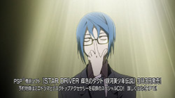 STAR DRIVER Kagayaki no Takuto   21   Preview 01