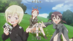 STRIKE WITCHES   12   Ending 02