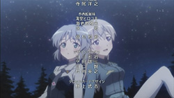STRIKE WITCHES   12   Ending 03