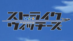 STRIKE WITCHES   OP   04