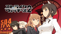 STRIKE WITCHES 2   01   25
