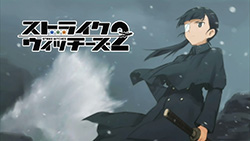 STRIKE WITCHES 2   02   18
