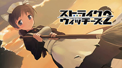 STRIKE WITCHES 2   03   18