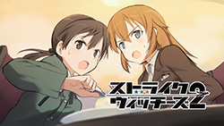 STRIKE WITCHES 2   04   21