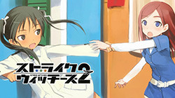STRIKE WITCHES 2   05   12