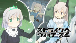 STRIKE WITCHES 2   06   19