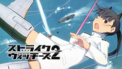 STRIKE WITCHES 2   11   20