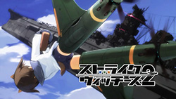 STRIKE WITCHES 2   12   12