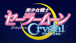 Sailor Moon Crystal   OP   02