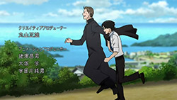 Sakamichi no Apollon   ED2   02