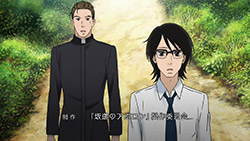Sakamichi no Apollon   ED2   04
