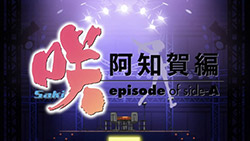 Saki Achiga hen episode of Side A   OP1.5   02