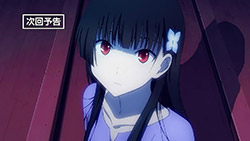 Sankarea   07   Preview 01