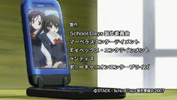 School Days   ED6   03