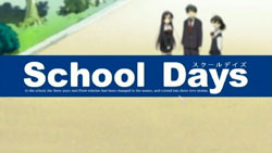 School Days   OP   01