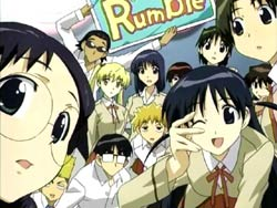 School Rumble Ni Gakki   04   42