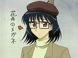 School Rumble Ni Gakki   05   13