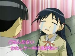 School Rumble Ni Gakki   05   32
