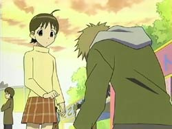 School Rumble Ni Gakki   05   38