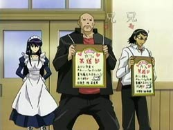 School Rumble Ni Gakki   05   39